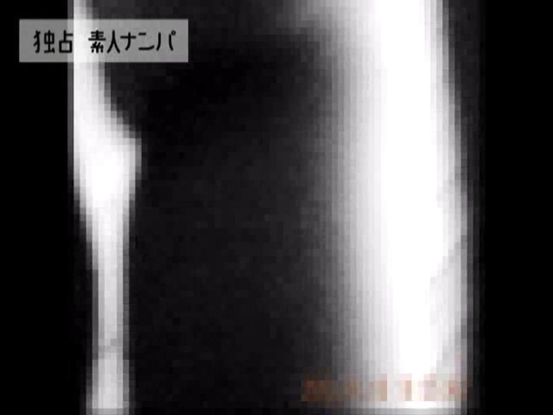 独占入手!!ヤラセ無し本物素人ナンパ19歳 大阪嬢2名 フェラ オメコ無修正動画無料 58連発 8