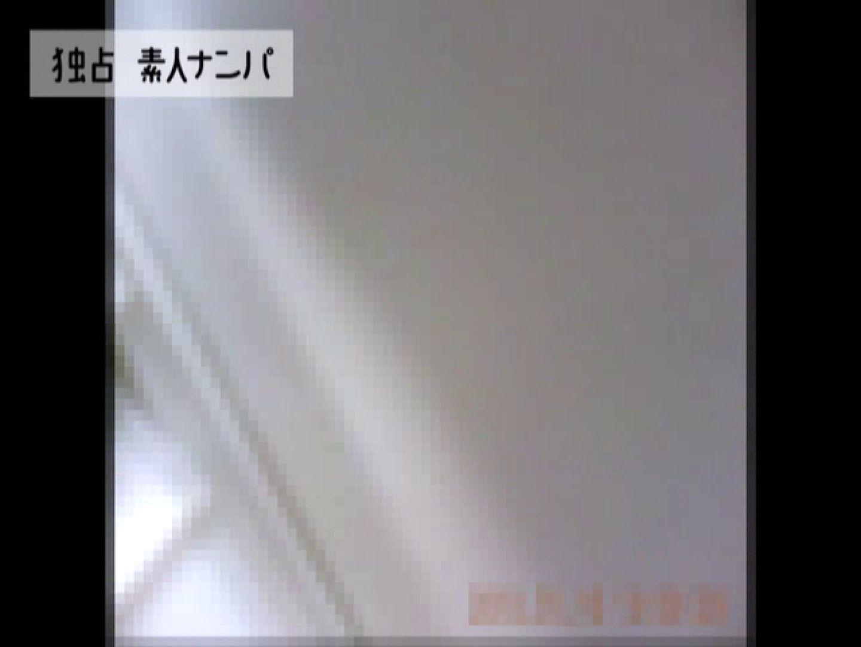 独占入手!!ヤラセ無し本物素人ナンパ19歳 大阪嬢2名 フェラ オメコ無修正動画無料 58連発 13
