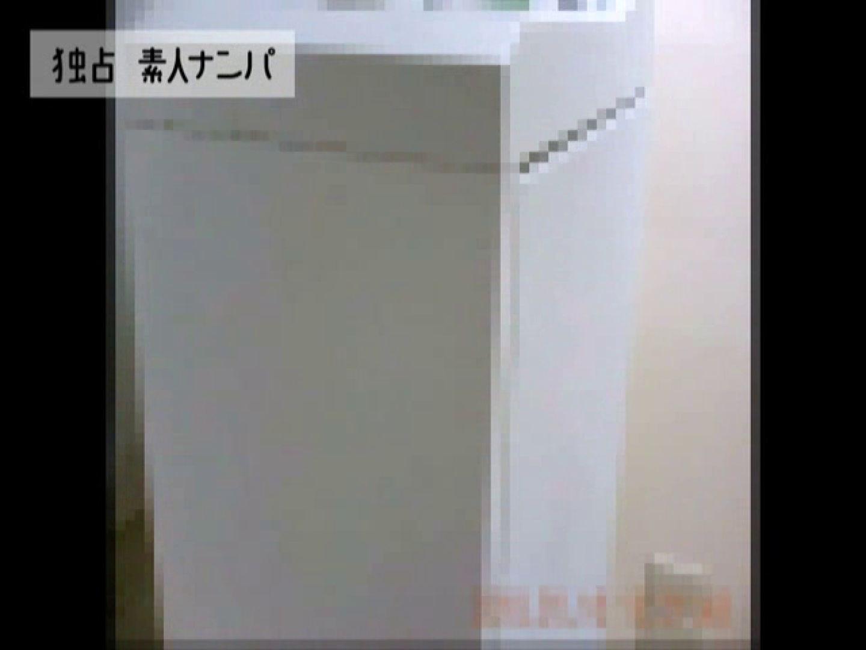 独占入手!!ヤラセ無し本物素人ナンパ19歳 大阪嬢2名 フェラチオ娘  58連発 15