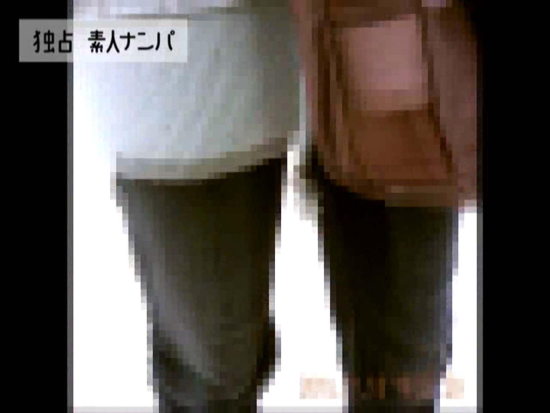 独占入手!!ヤラセ無し本物素人ナンパ19歳 大阪嬢2名 ナンパ ヌード画像 58連発 19