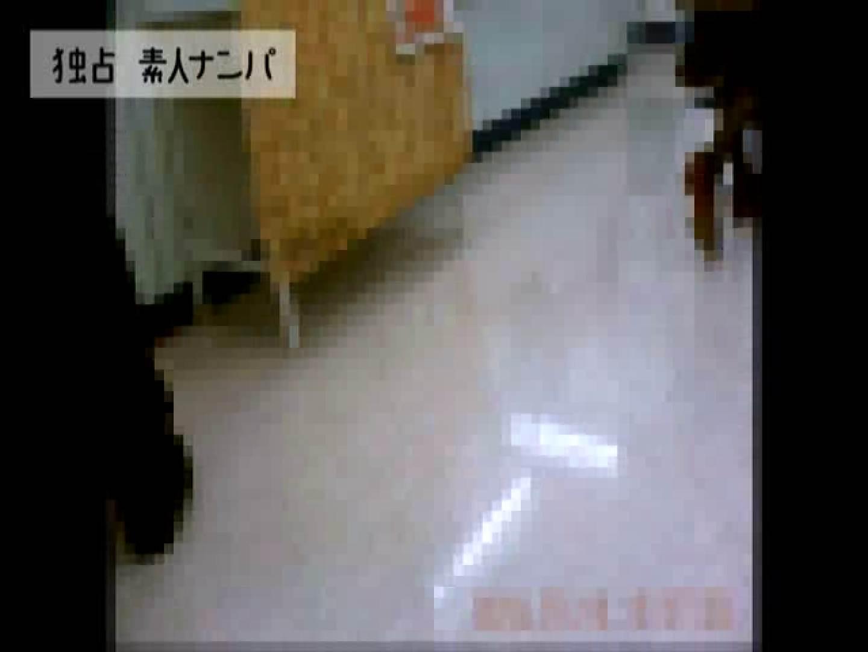 独占入手!!ヤラセ無し本物素人ナンパ19歳 大阪嬢2名 フェラチオ娘  58連発 20