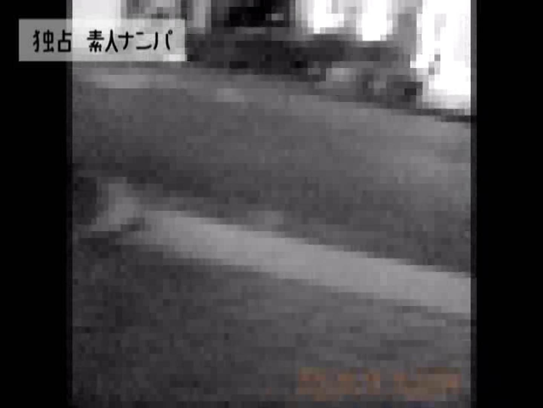 独占入手!!ヤラセ無し本物素人ナンパ19歳 大阪嬢2名 素人ギャル女 覗きおまんこ画像 58連発 37