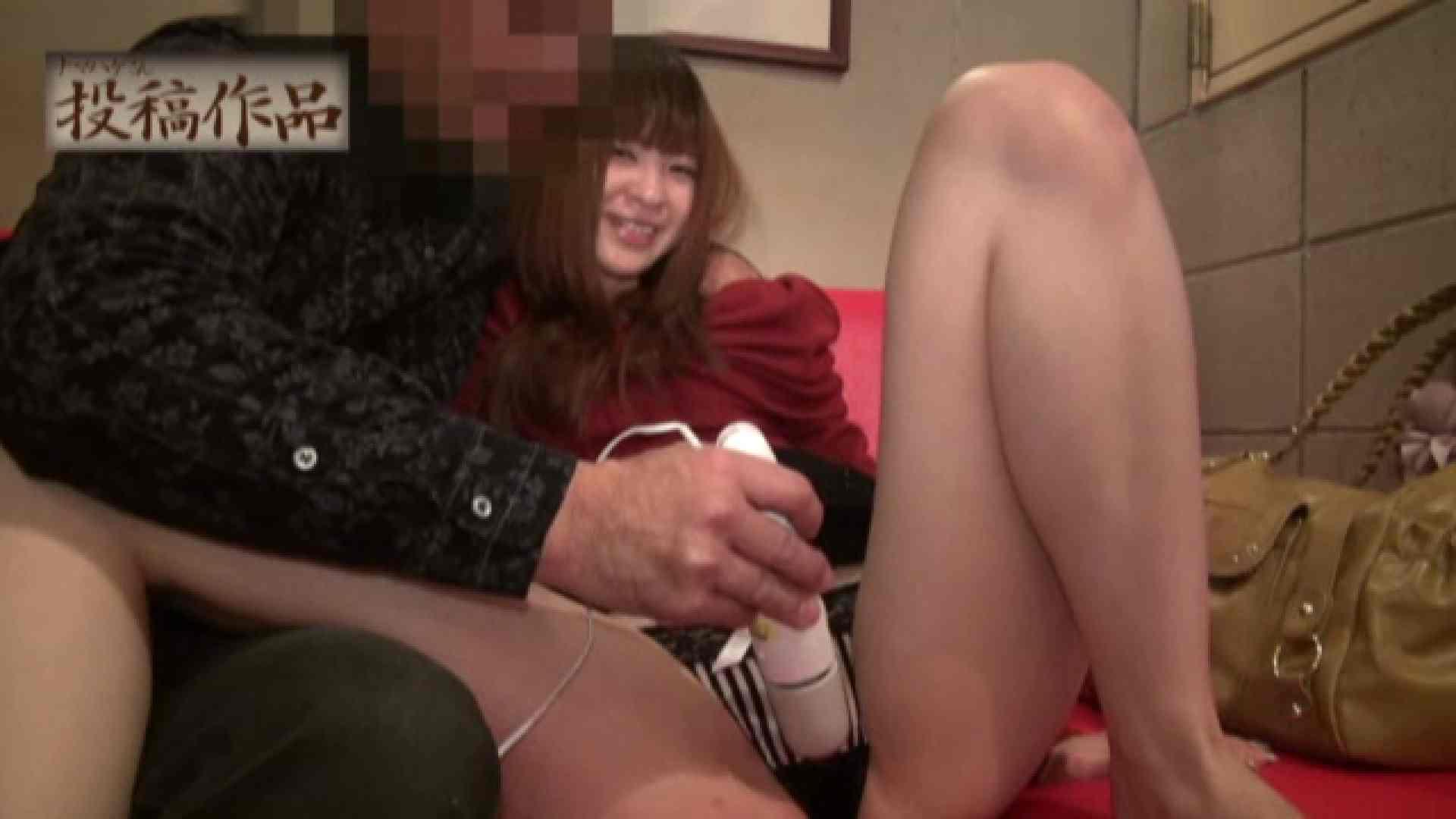 ナマハゲさんのまんこコレクション第二章 hinata 01 マンコ映像  87連発 16