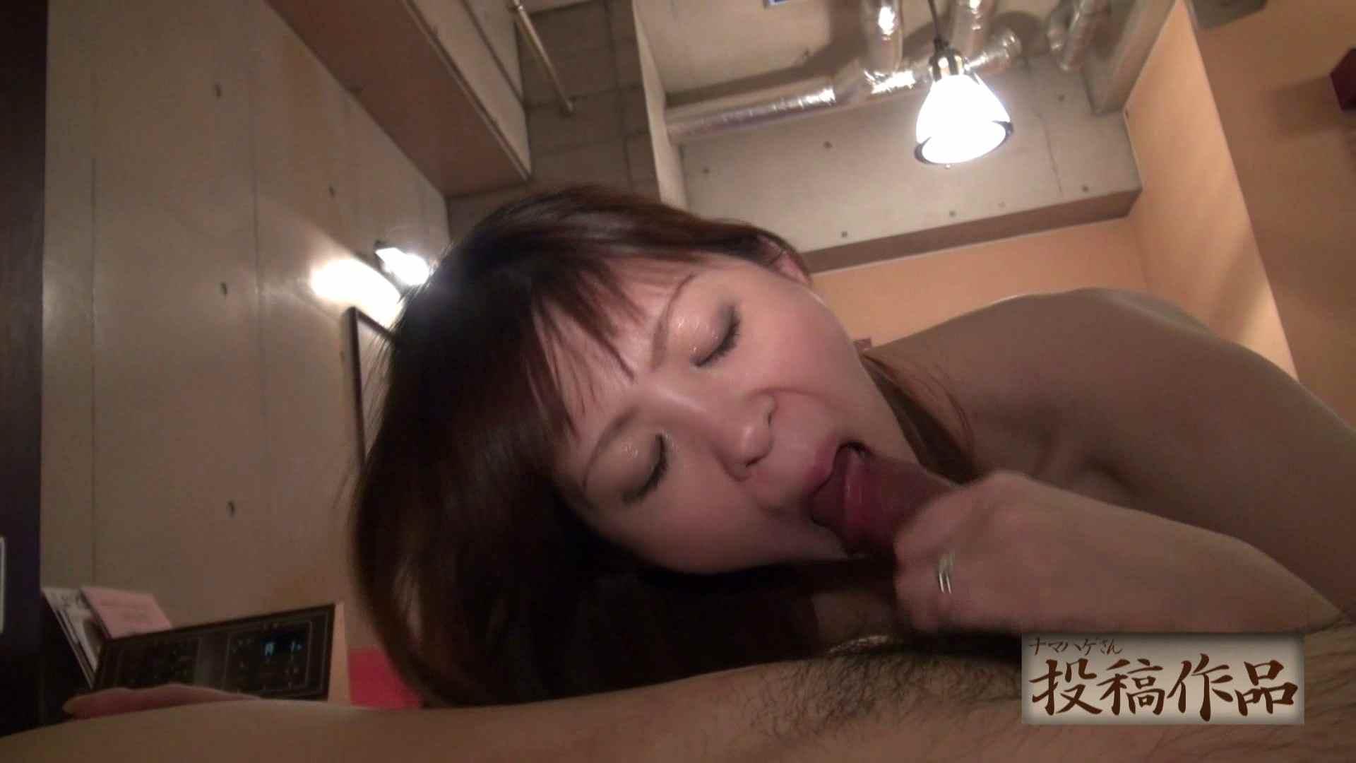 ナマハゲさんのまんこコレクション第二章 hinata 02 おまんこ娘 AV無料 72連発 54