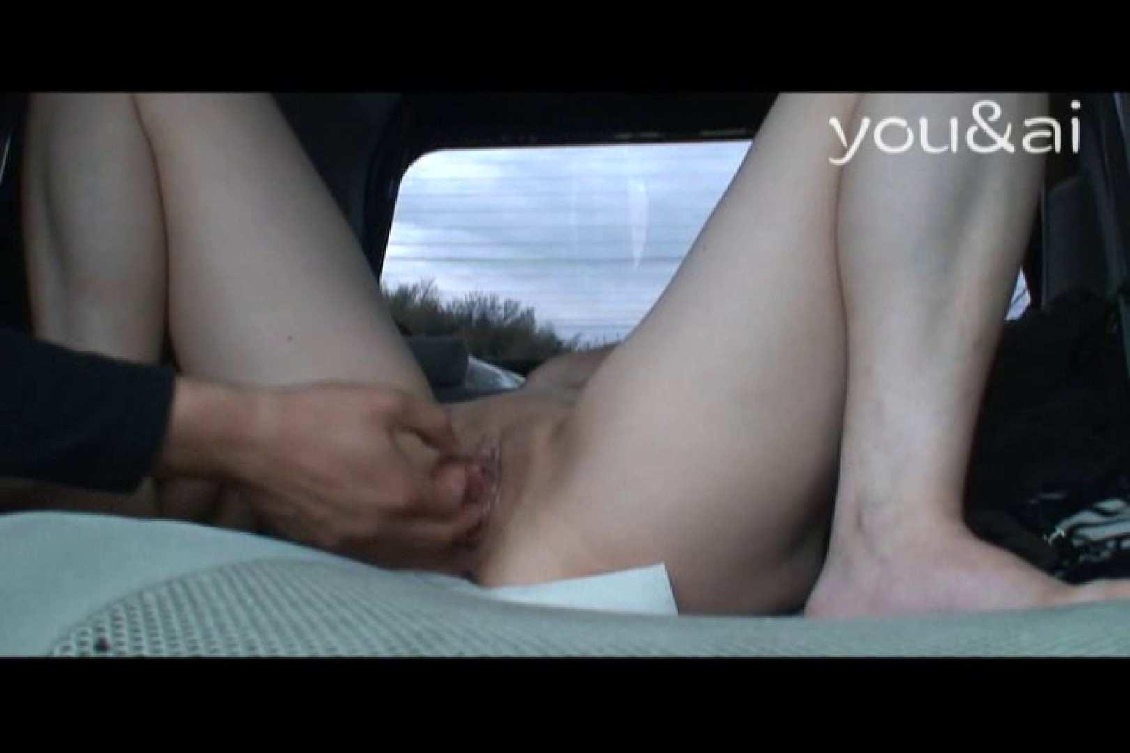 おしどり夫婦のyou&aiさん投稿作品vol.14 美女OL オメコ無修正動画無料 71連発 12
