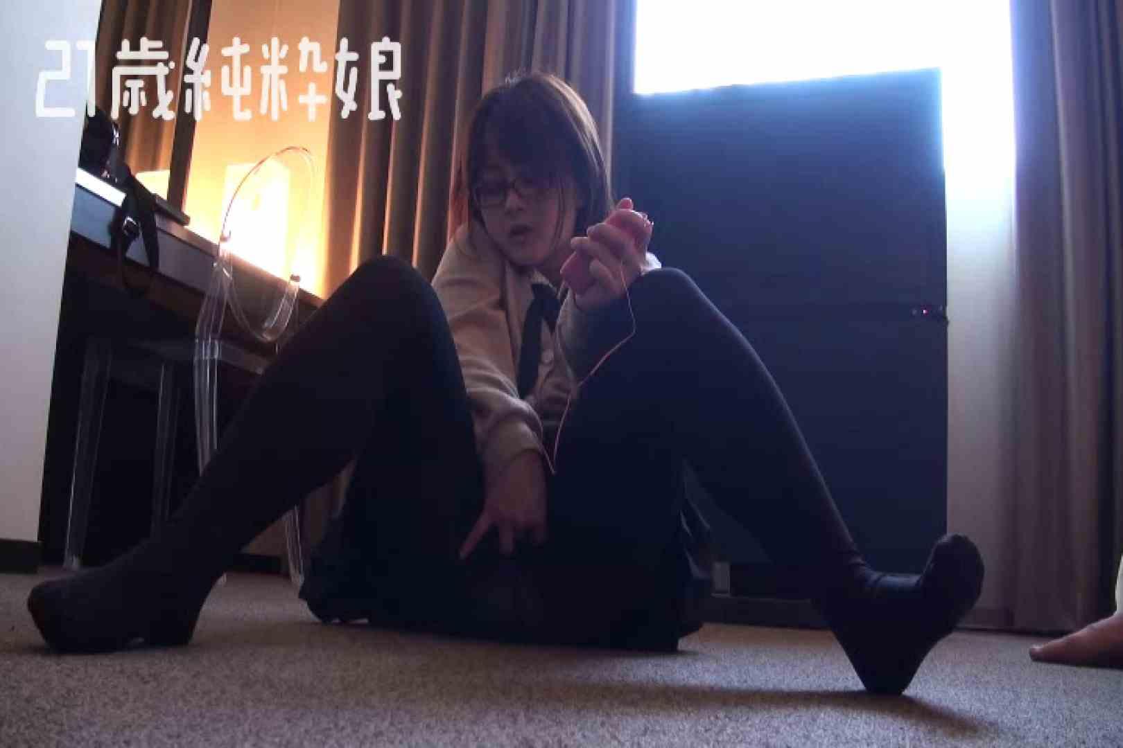 Gカップ21歳純粋嬢第2弾Vol.3 美女OL  95連発 4