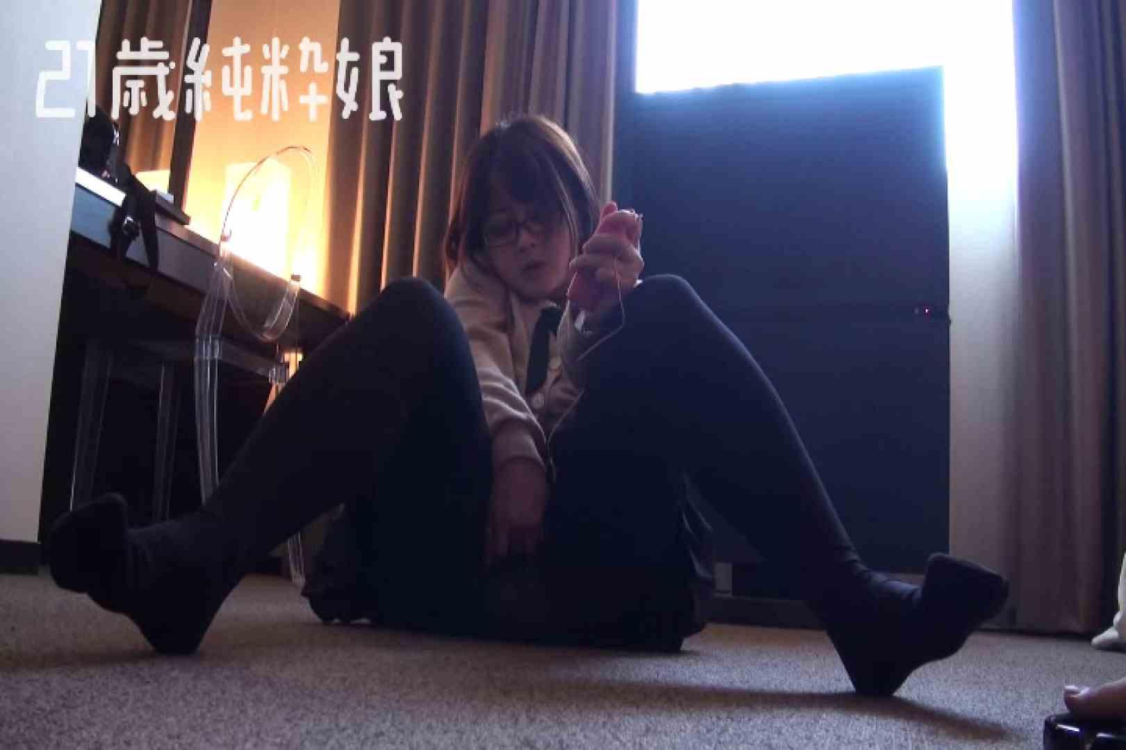 Gカップ21歳純粋嬢第2弾Vol.3 美女OL  95連発 12