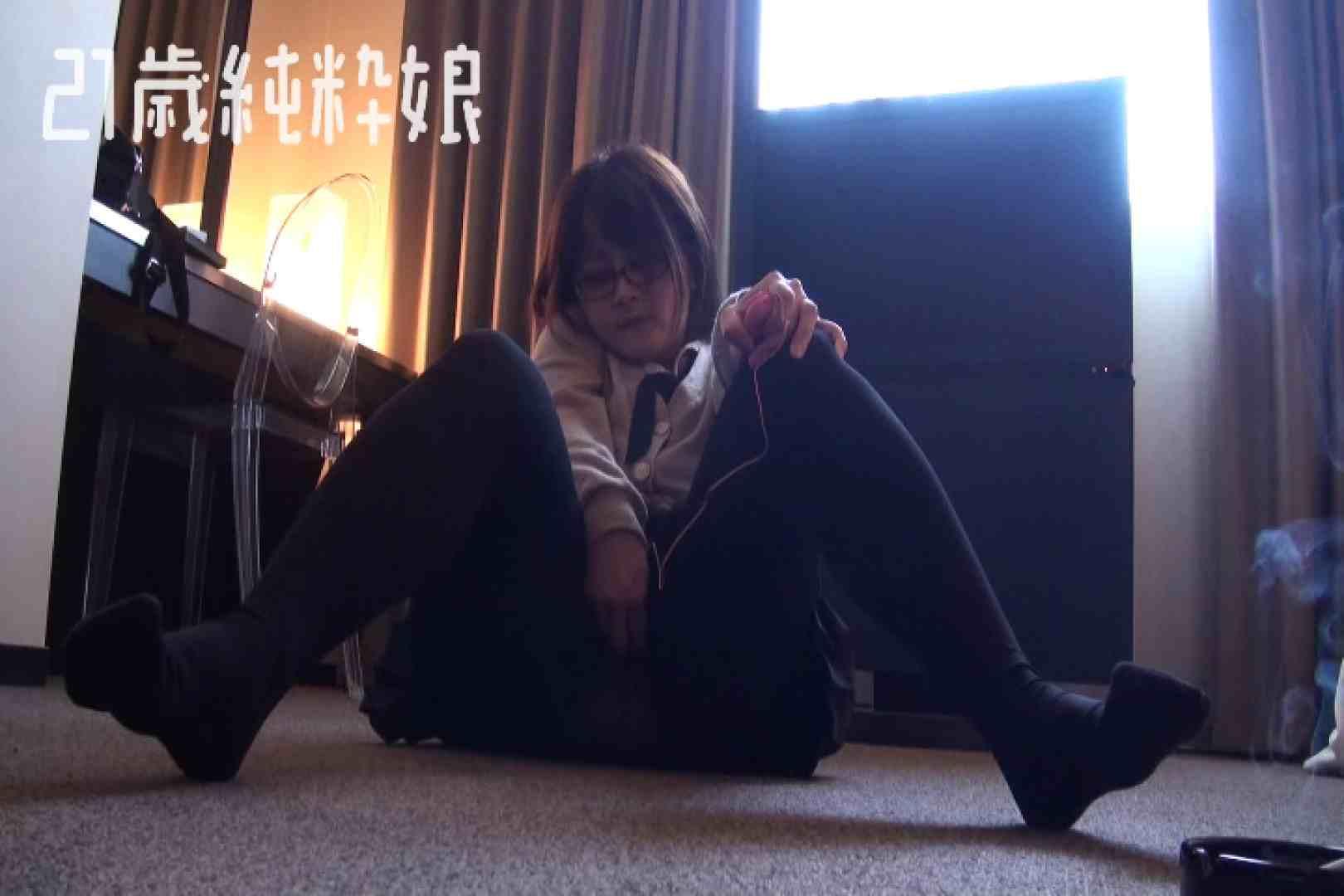 Gカップ21歳純粋嬢第2弾Vol.3 美女OL | 学校内で  95連発 13