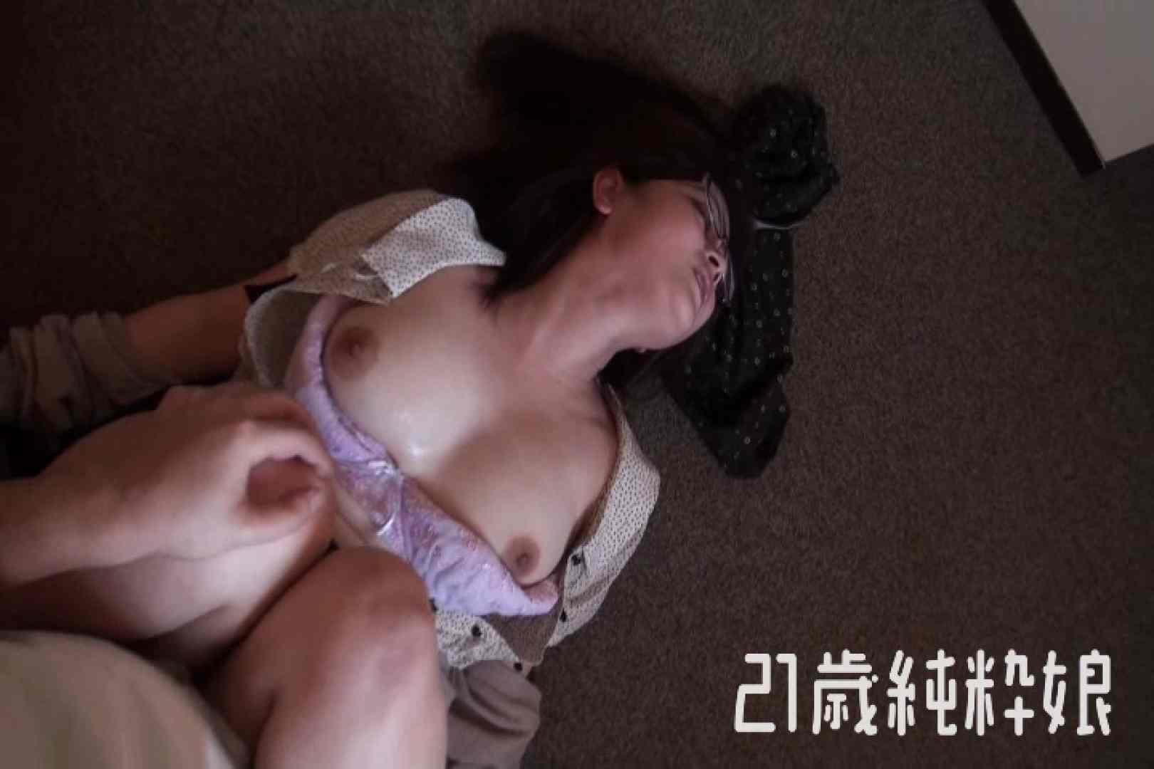 Gカップ21歳純粋嬢第2弾Vol.3 美女OL  95連発 68