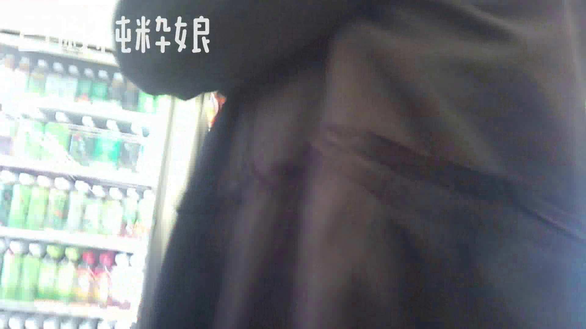 Gカップ21歳純粋嬢第2弾Vol.5 美女OL | 学校内で  78連発 7