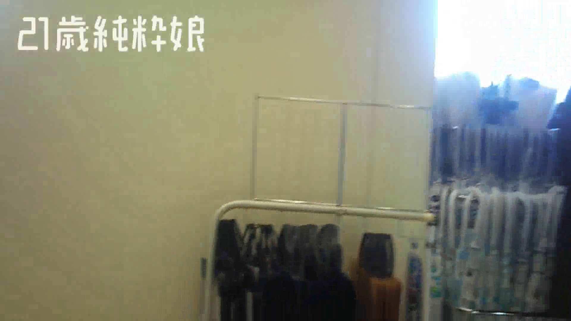 Gカップ21歳純粋嬢第2弾Vol.5 美女OL  78連発 8