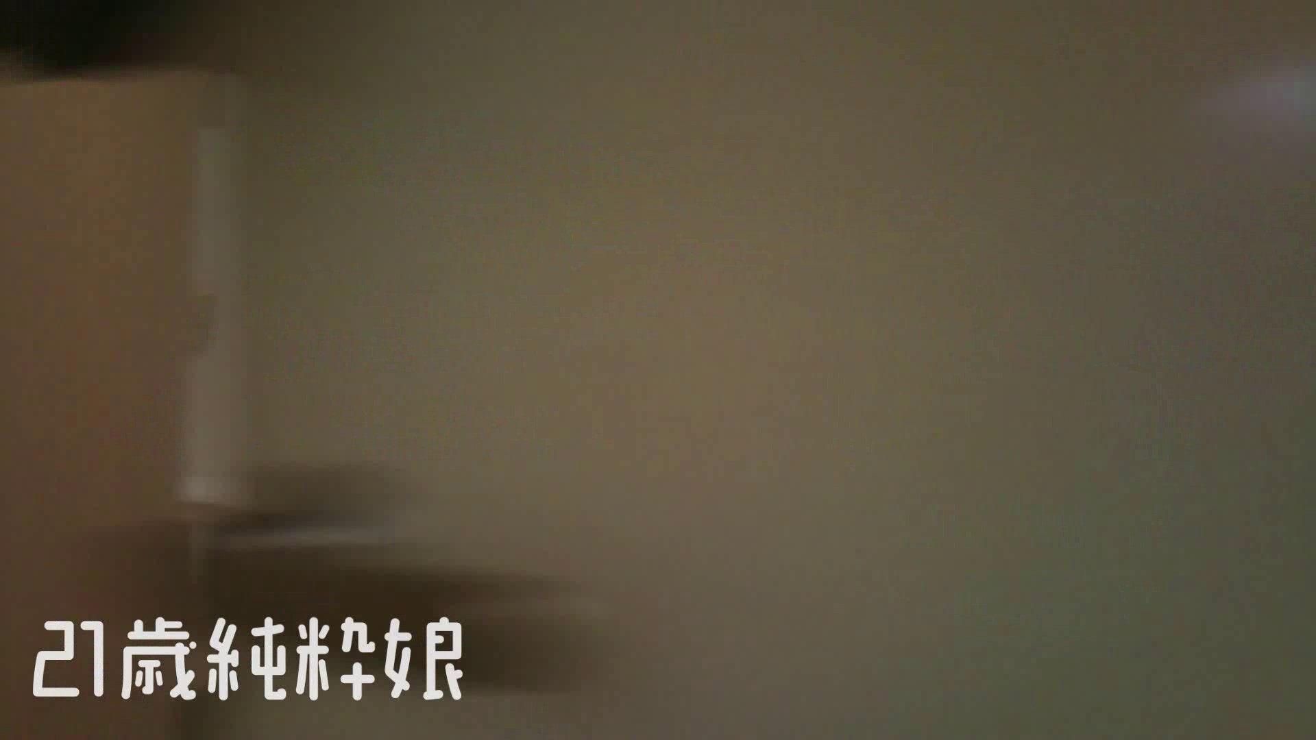 Gカップ21歳純粋嬢第2弾Vol.5 美女OL  78連発 10