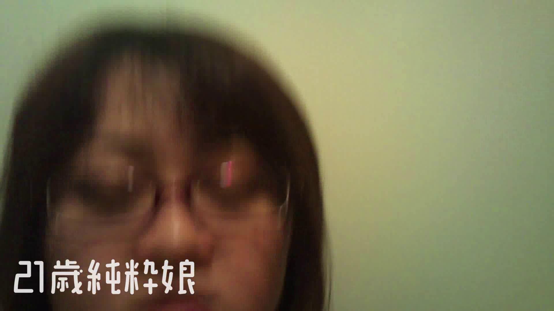 Gカップ21歳純粋嬢第2弾Vol.5 美女OL  78連発 14