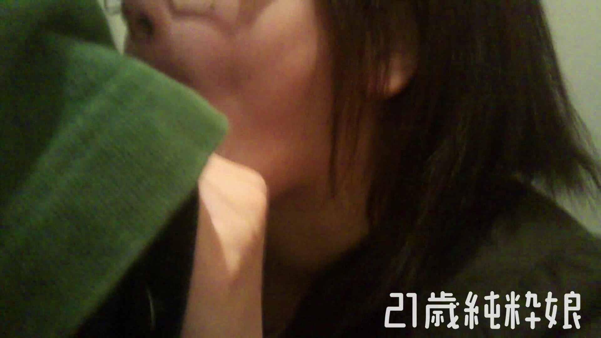 Gカップ21歳純粋嬢第2弾Vol.5 美女OL  78連発 32