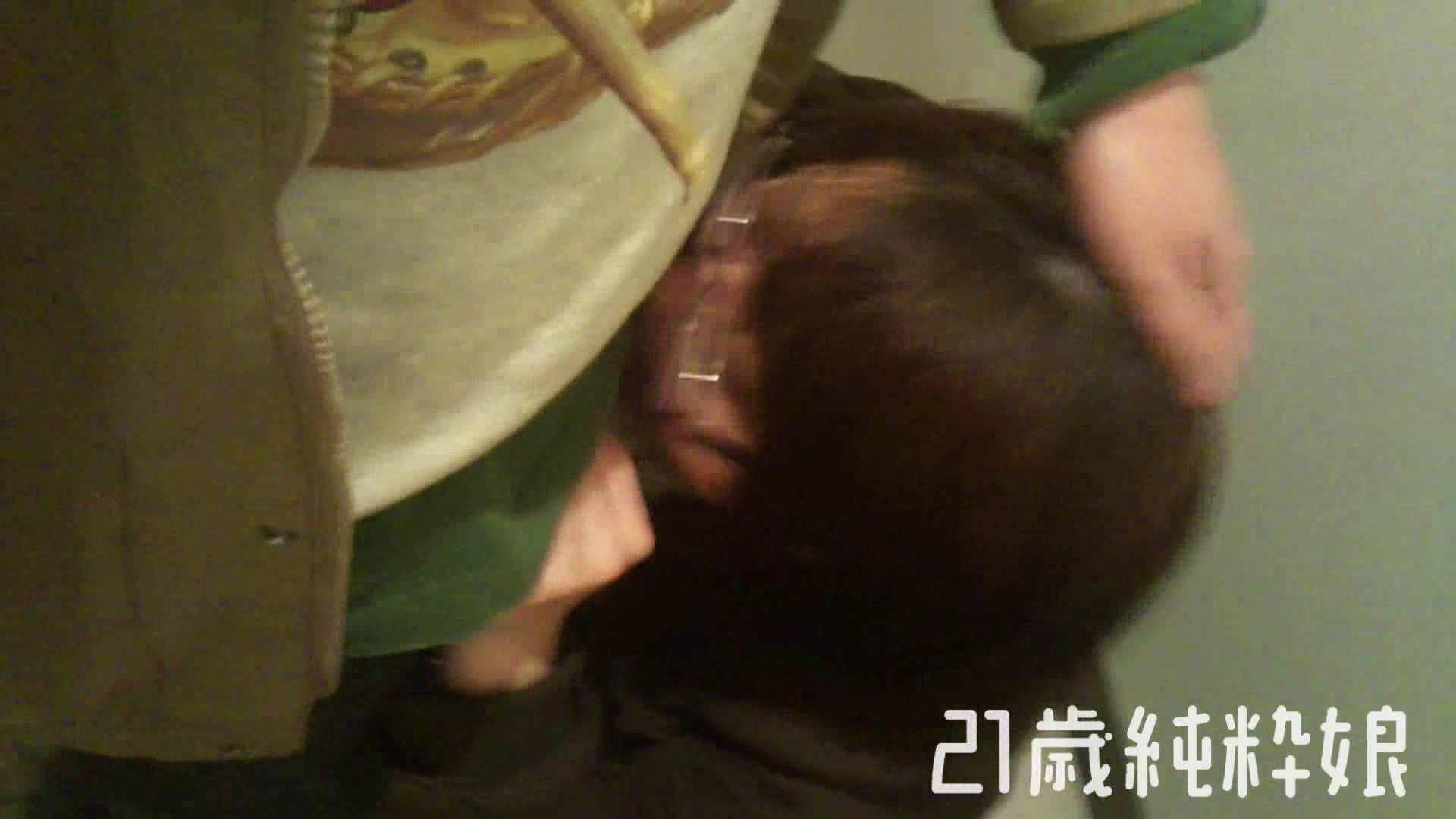 Gカップ21歳純粋嬢第2弾Vol.5 美女OL  78連発 36