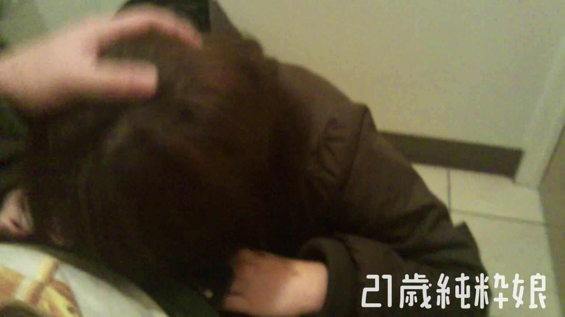 Gカップ21歳純粋嬢第2弾Vol.5 美女OL  78連発 40