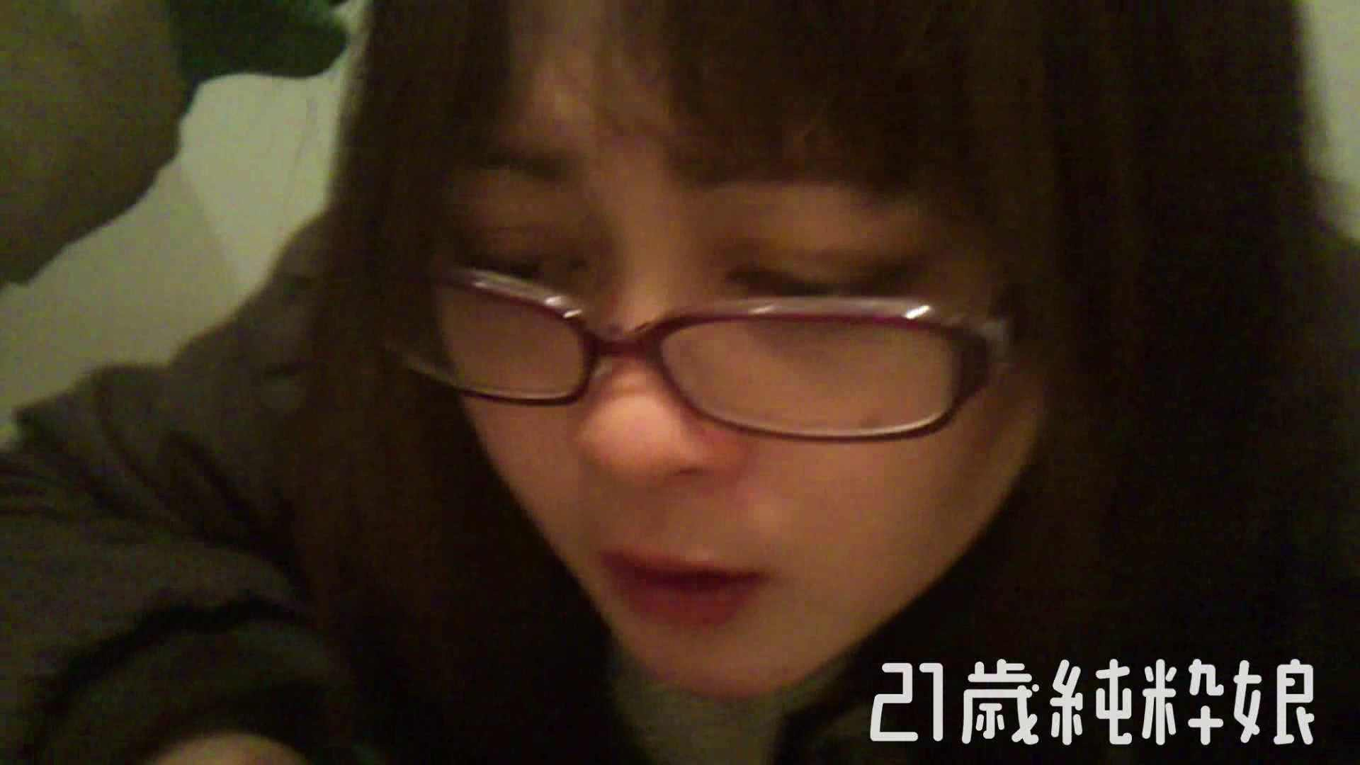 Gカップ21歳純粋嬢第2弾Vol.5 美女OL  78連発 46