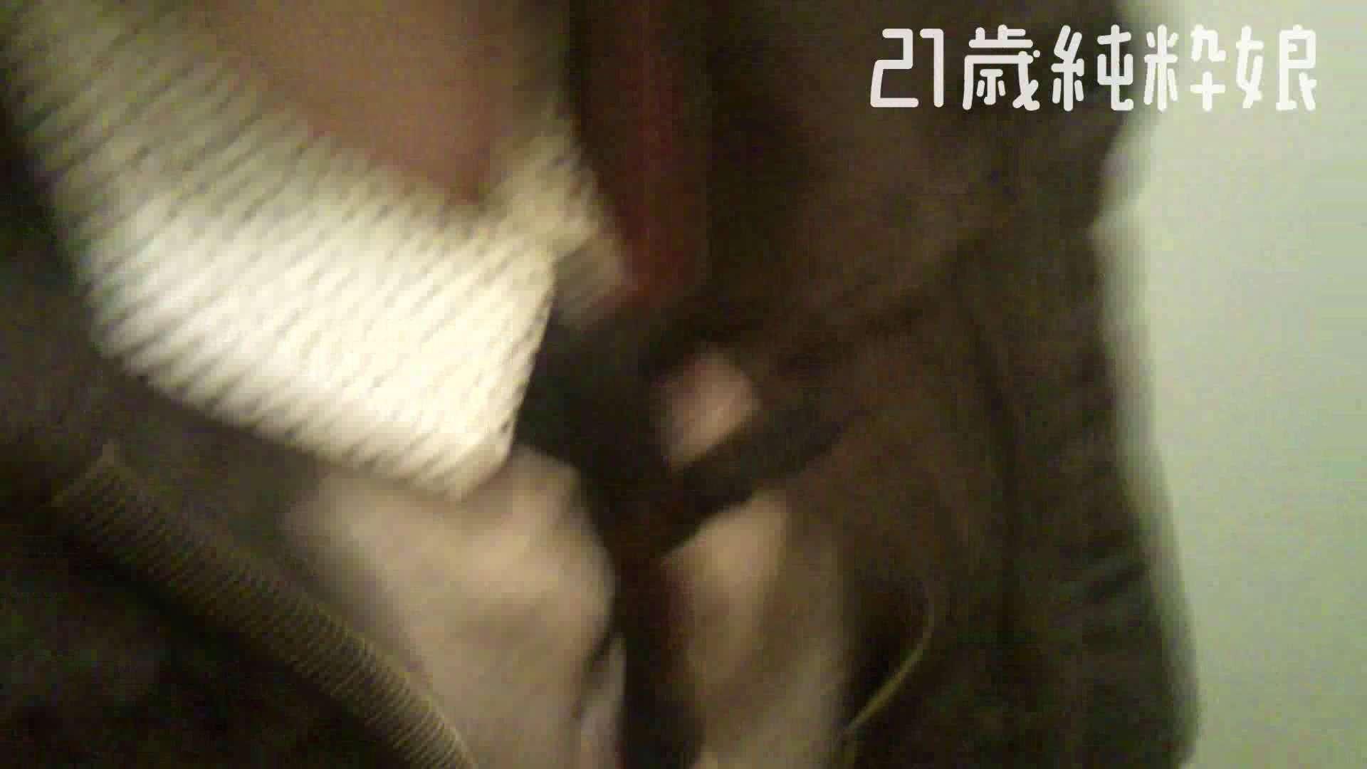 Gカップ21歳純粋嬢第2弾Vol.5 美女OL  78連発 60