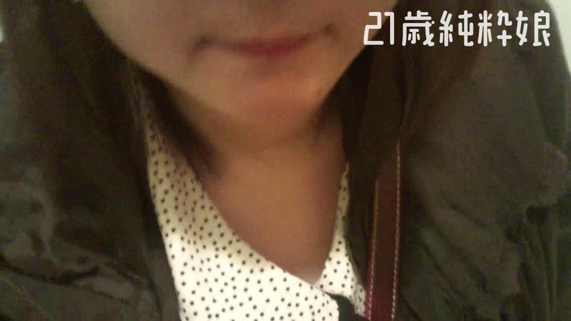 Gカップ21歳純粋嬢第2弾Vol.5 美女OL | 学校内で  78連発 65