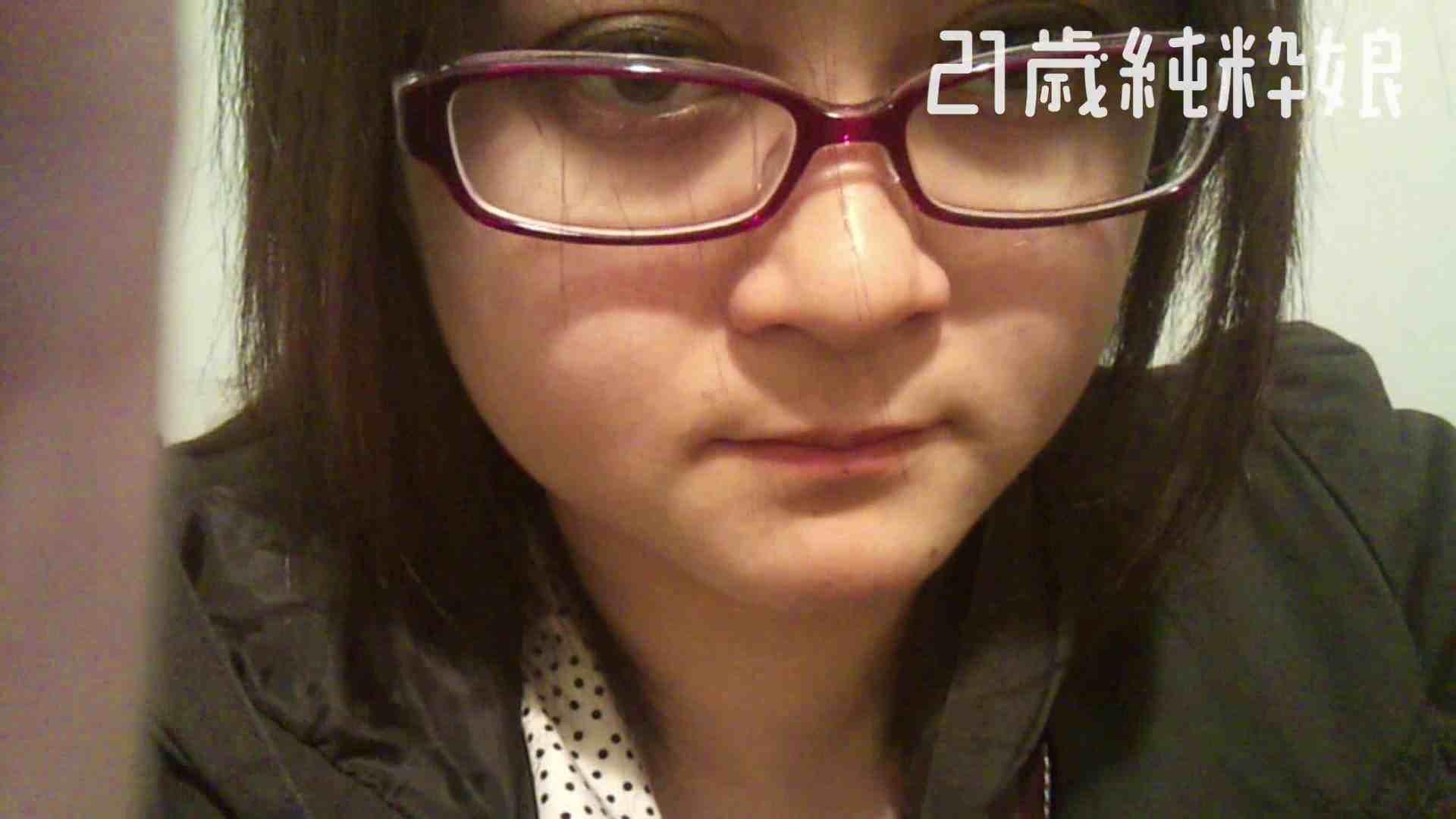Gカップ21歳純粋嬢第2弾Vol.5 美女OL  78連発 66