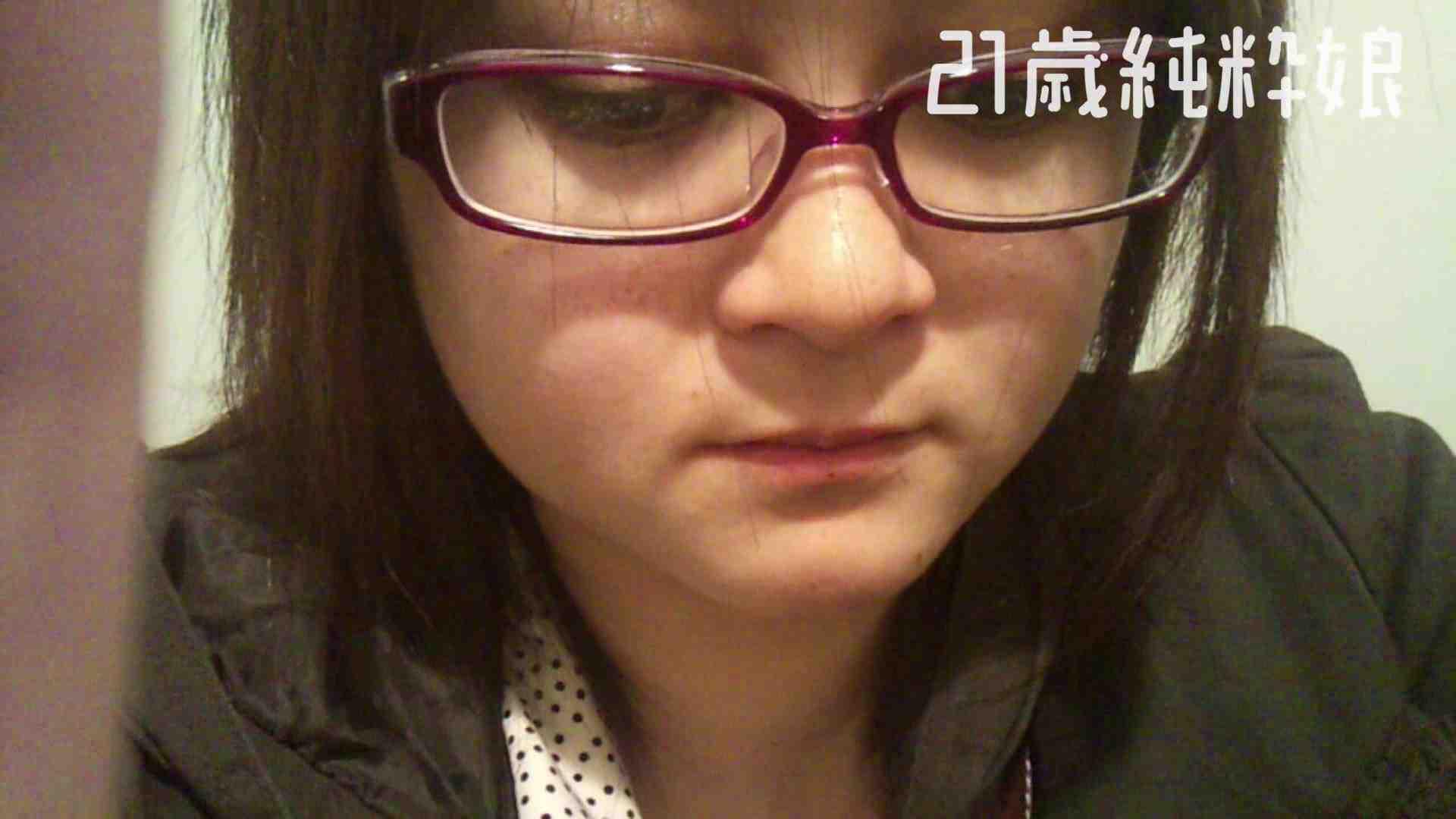 Gカップ21歳純粋嬢第2弾Vol.5 美女OL | 学校内で  78連発 67