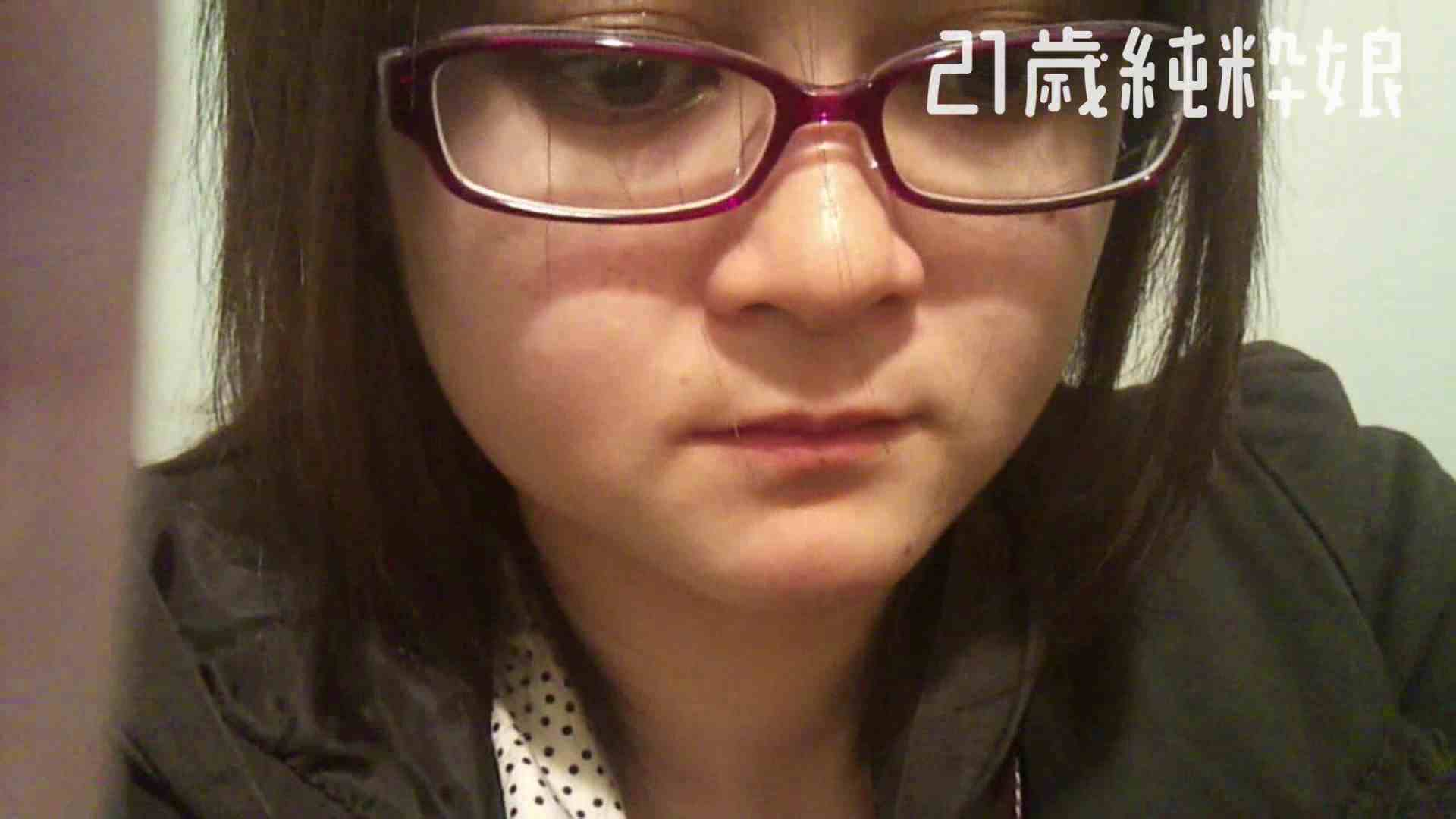 Gカップ21歳純粋嬢第2弾Vol.5 美女OL  78連発 68