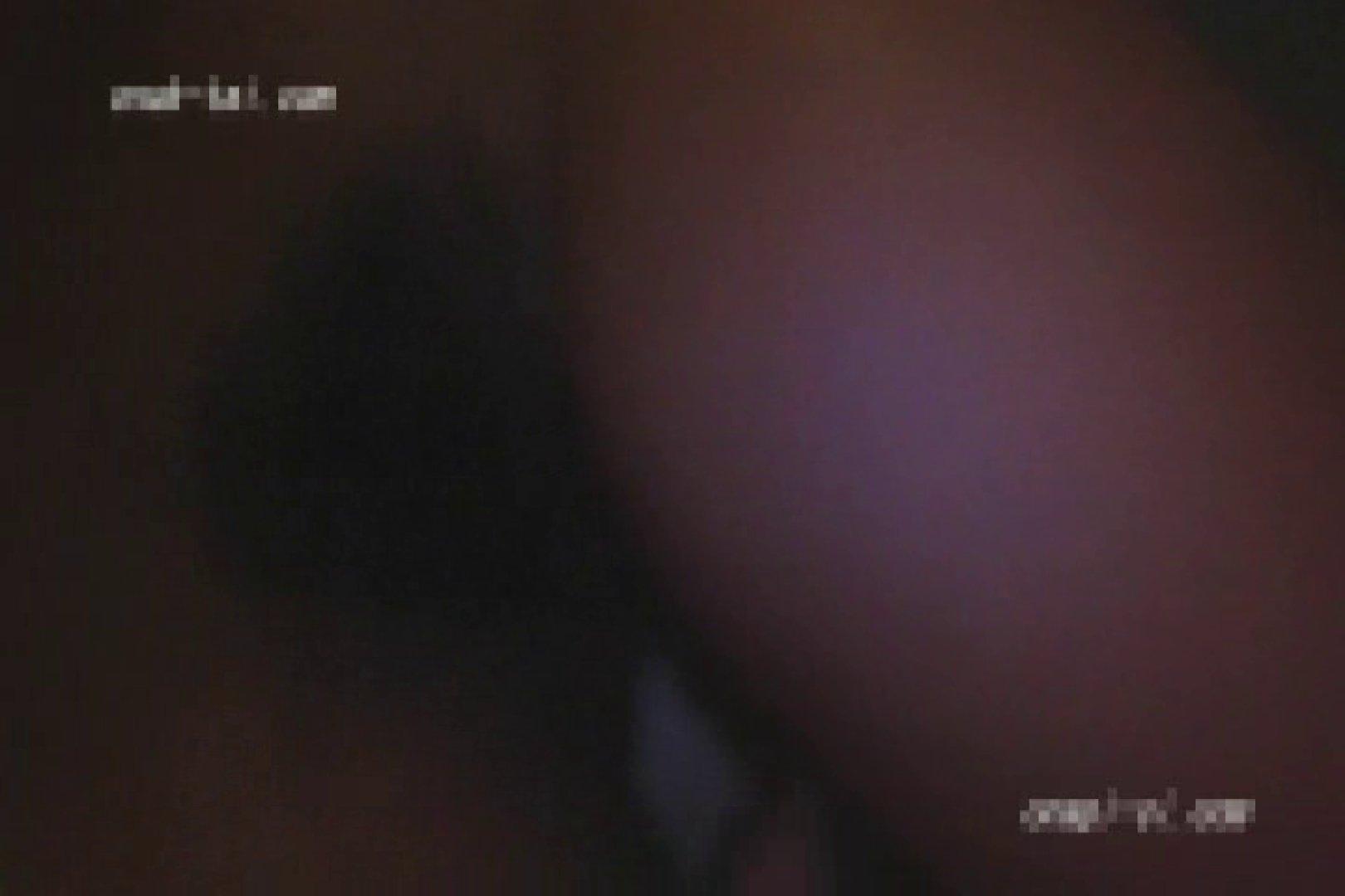 投稿素人 23歳えみちゃん 投稿 隠し撮りオマンコ動画紹介 111連発 19