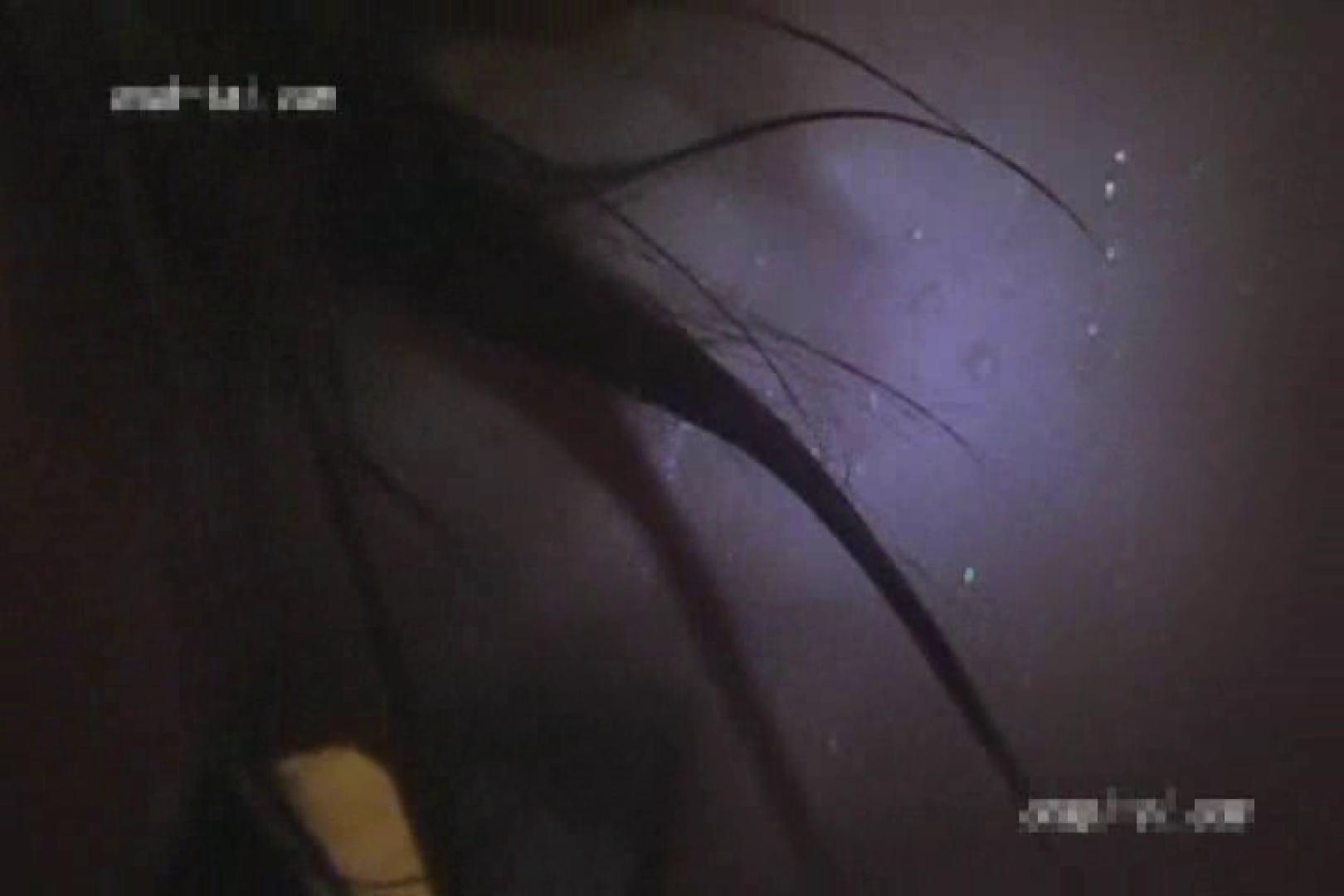 投稿素人 23歳えみちゃん マンコ映像 | シャワー  111連発 21