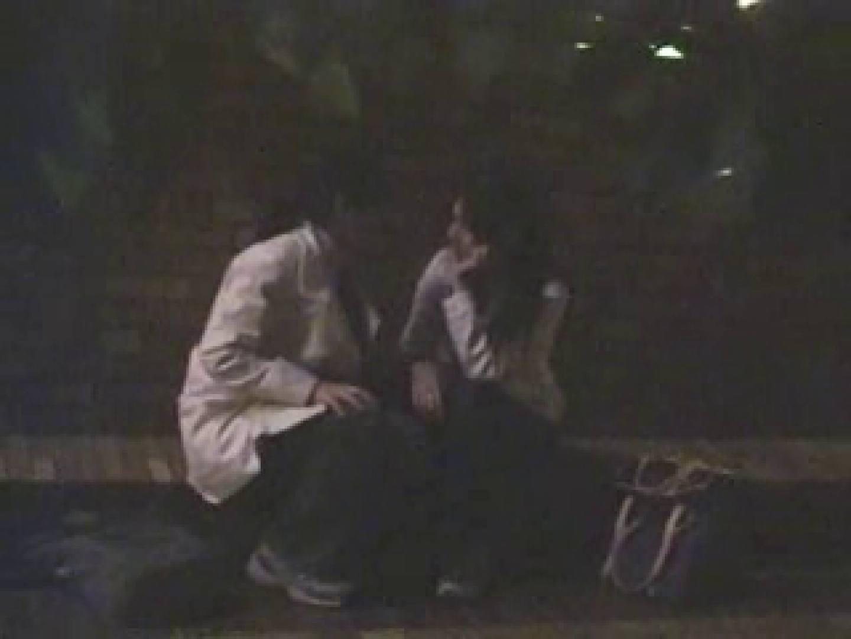 野外発情カップル無修正版 vol.10 野外  70連発 56