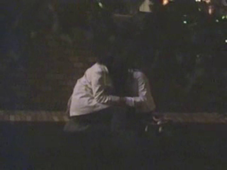 野外発情カップル無修正版 vol.10 素人ギャル女 のぞき動画画像 70連発 67