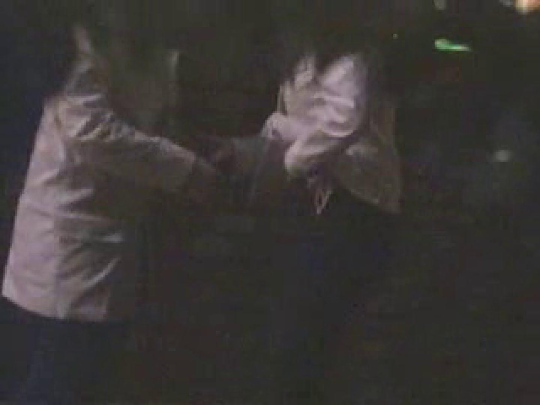 野外発情カップル無修正版 vol.10 野外  70連発 70