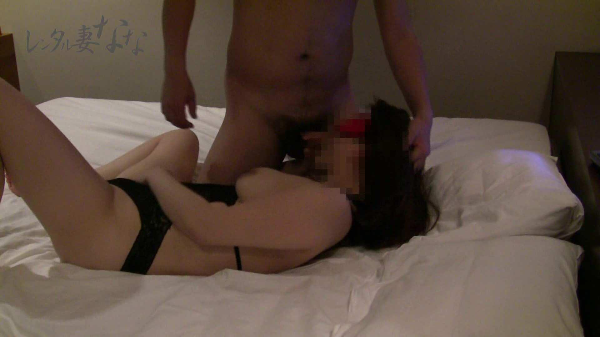 レンタル妻ななvol.5 SEX編 バイブ アダルト動画キャプチャ 95連発 14