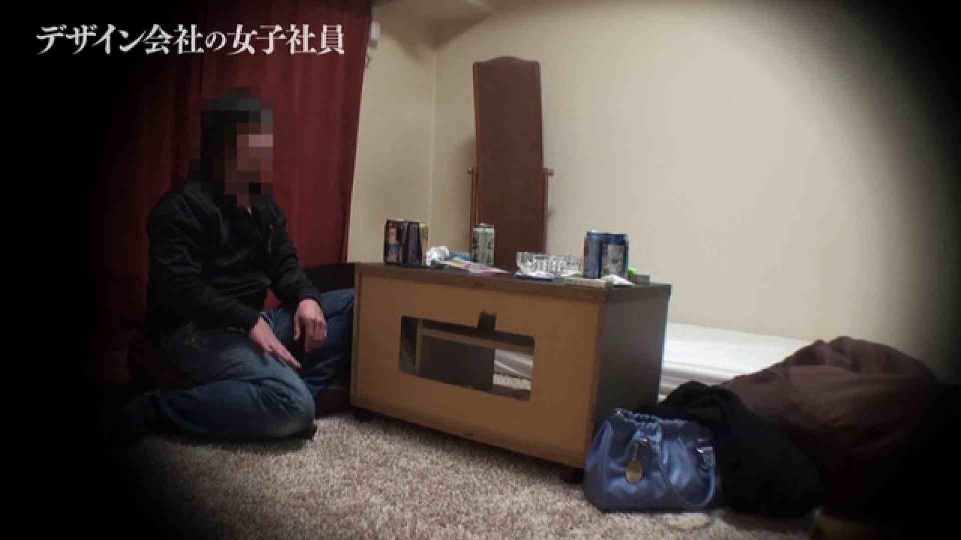 デザイン会社の女子社員 特撮オマンコ ワレメ無修正動画無料 64連発 3