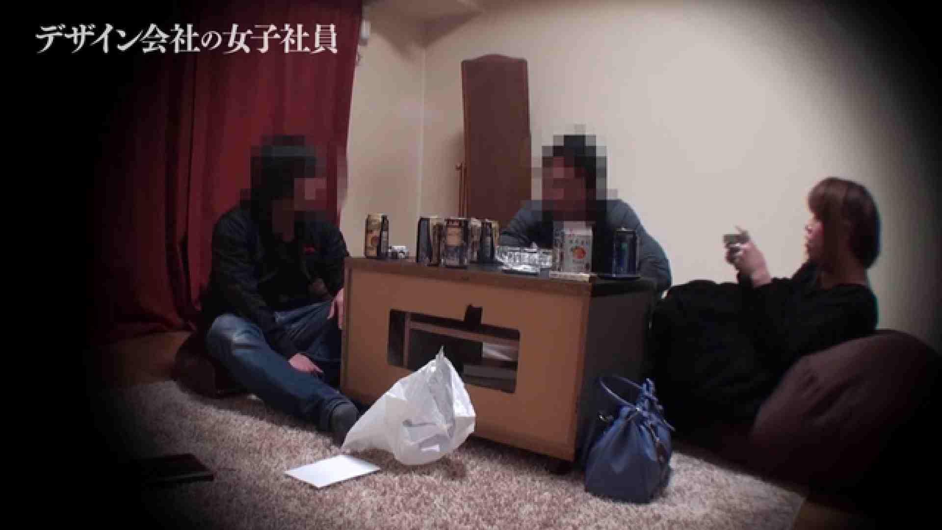 デザイン会社の女子社員 独占盗撮 おめこ無修正動画無料 64連発 22