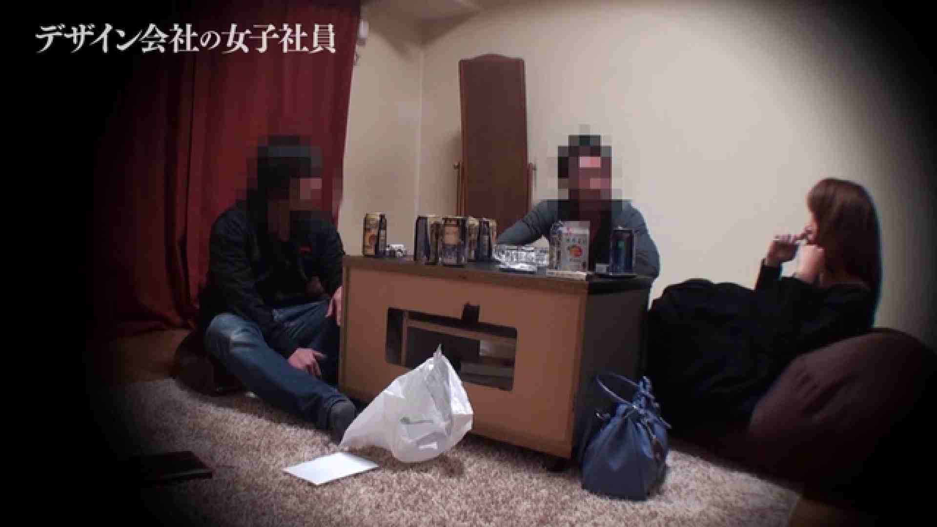デザイン会社の女子社員 特撮オマンコ ワレメ無修正動画無料 64連発 23
