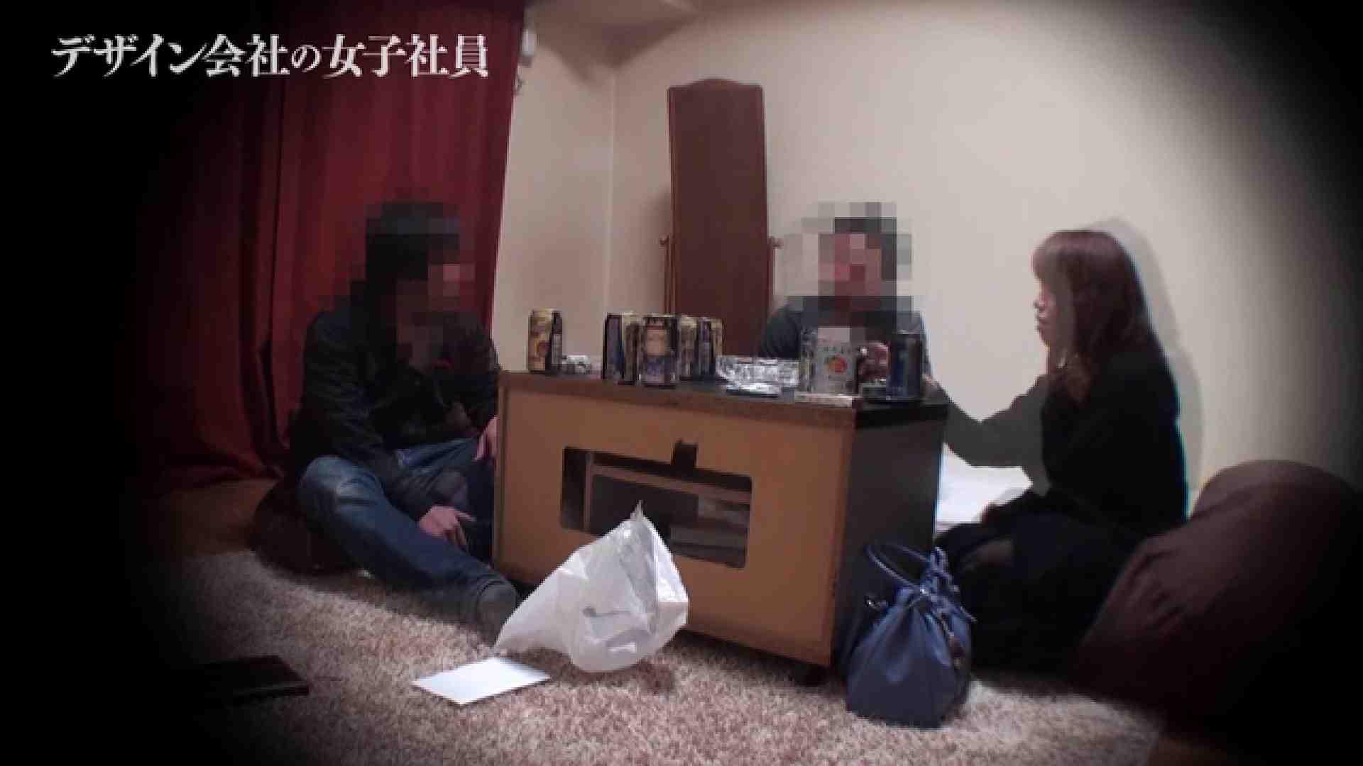 デザイン会社の女子社員 独占盗撮 おめこ無修正動画無料 64連発 26