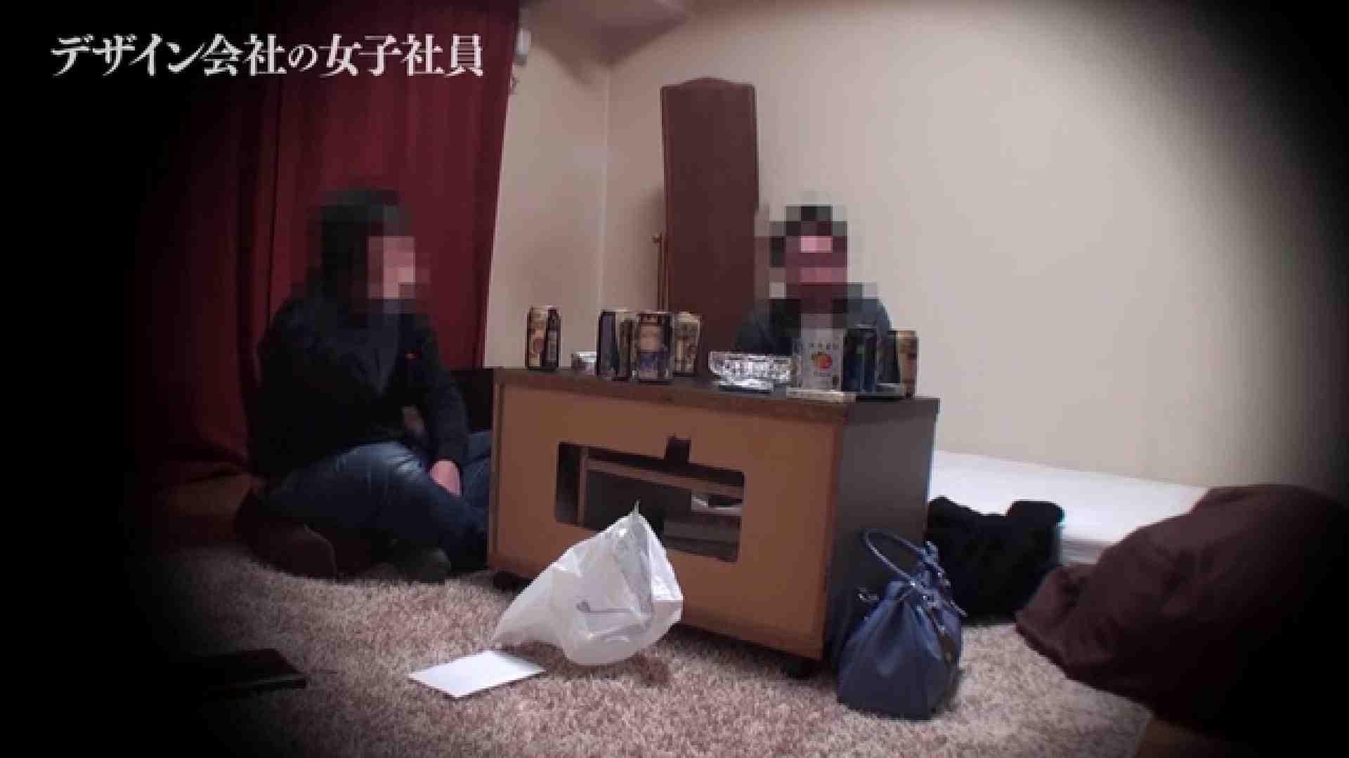 デザイン会社の女子社員 特撮オマンコ ワレメ無修正動画無料 64連発 27