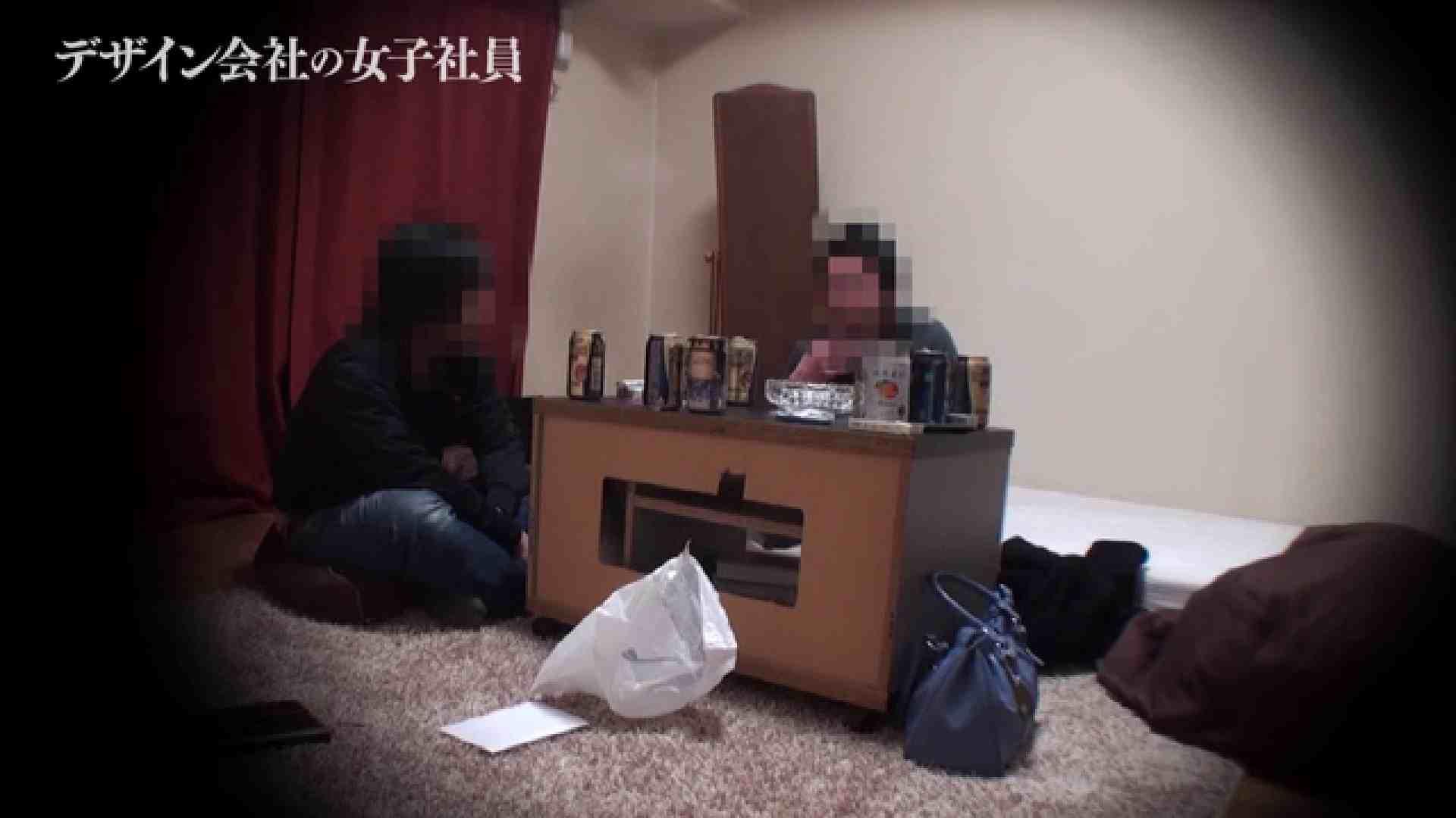 デザイン会社の女子社員 特撮オマンコ ワレメ無修正動画無料 64連発 31
