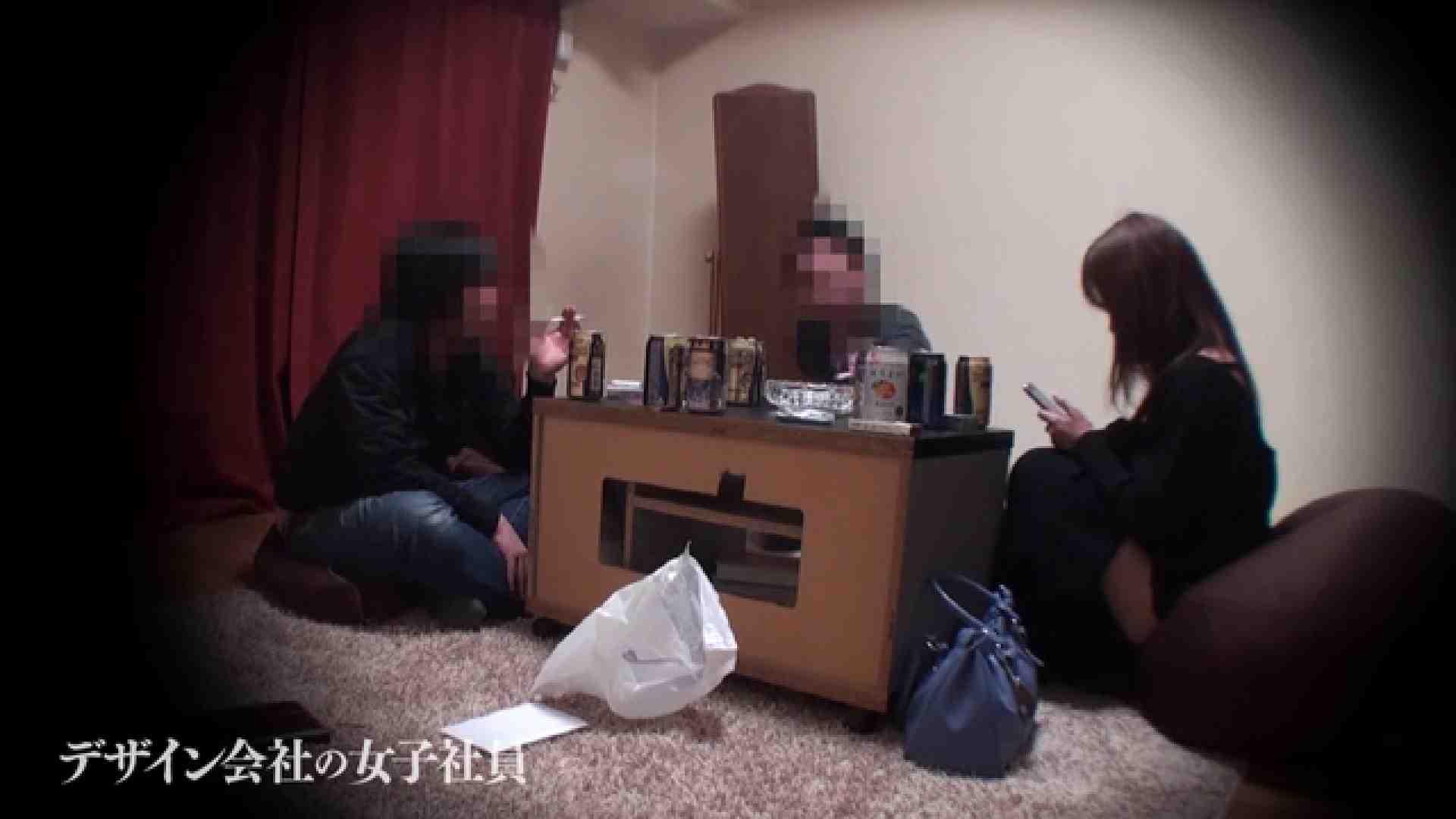 デザイン会社の女子社員 特撮オマンコ ワレメ無修正動画無料 64連発 43