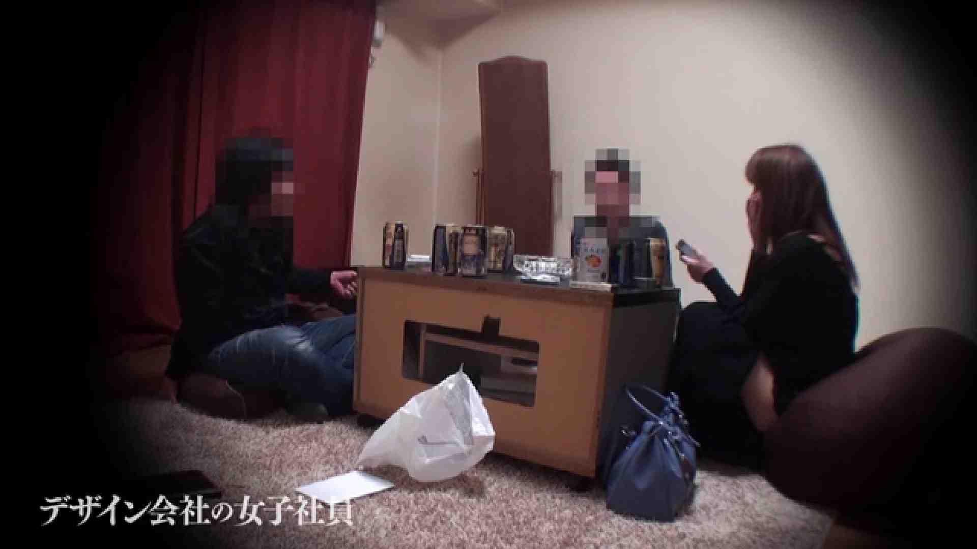 デザイン会社の女子社員 特撮オマンコ ワレメ無修正動画無料 64連発 51