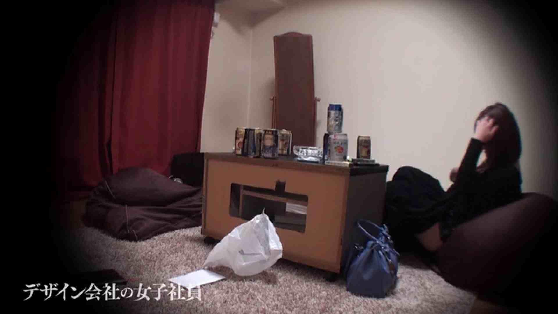 デザイン会社の女子社員 特撮オマンコ ワレメ無修正動画無料 64連発 63