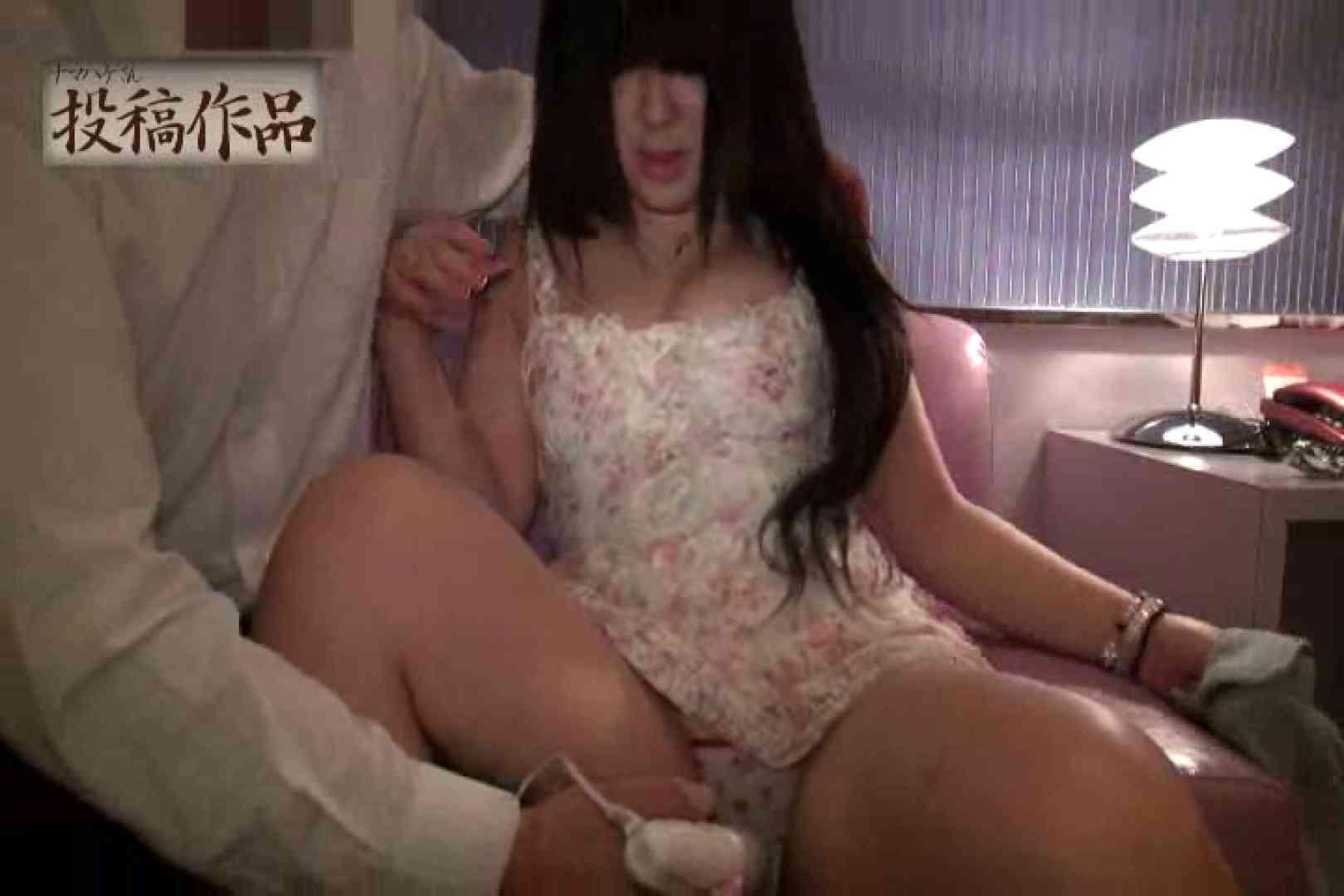 ナマハゲさんのまんこコレクション第二章 noa マンコ映像  58連発 16