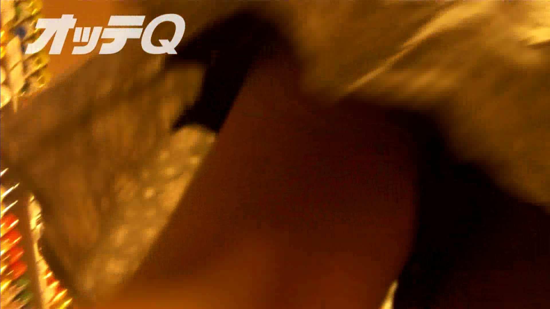 ハイビジョンパンチラ オッテQさんの追跡パンチラデパート編VOL.04 美女OL ぱこり動画紹介 49連発 7