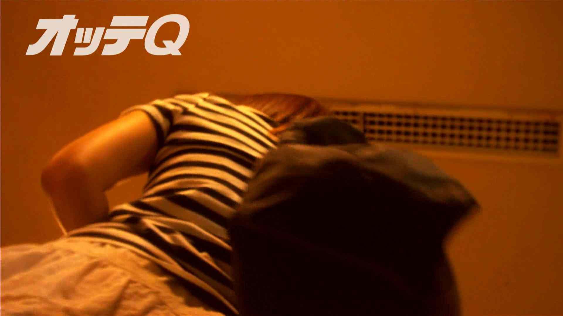 ハイビジョンパンチラ オッテQさんの追跡パンチラデパート編VOL.04 美女OL ぱこり動画紹介 49連発 22