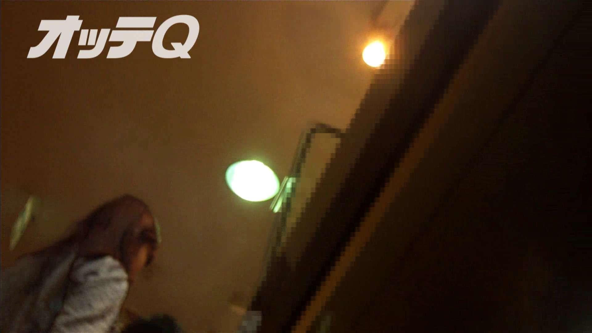 ハイビジョンパンチラ オッテQさんの追跡パンチラデパート編VOL.04 小悪魔ギャル おめこ無修正動画無料 49連発 28