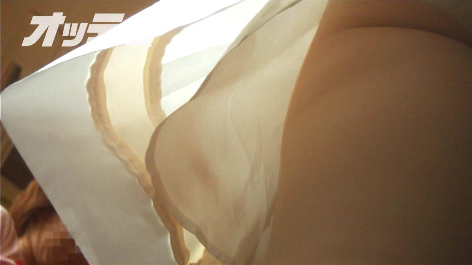 ハイビジョンパンチラ オッテQさんの追跡パンチラデパート編VOL.06 美女OL   チラ見え画像  34連発 9
