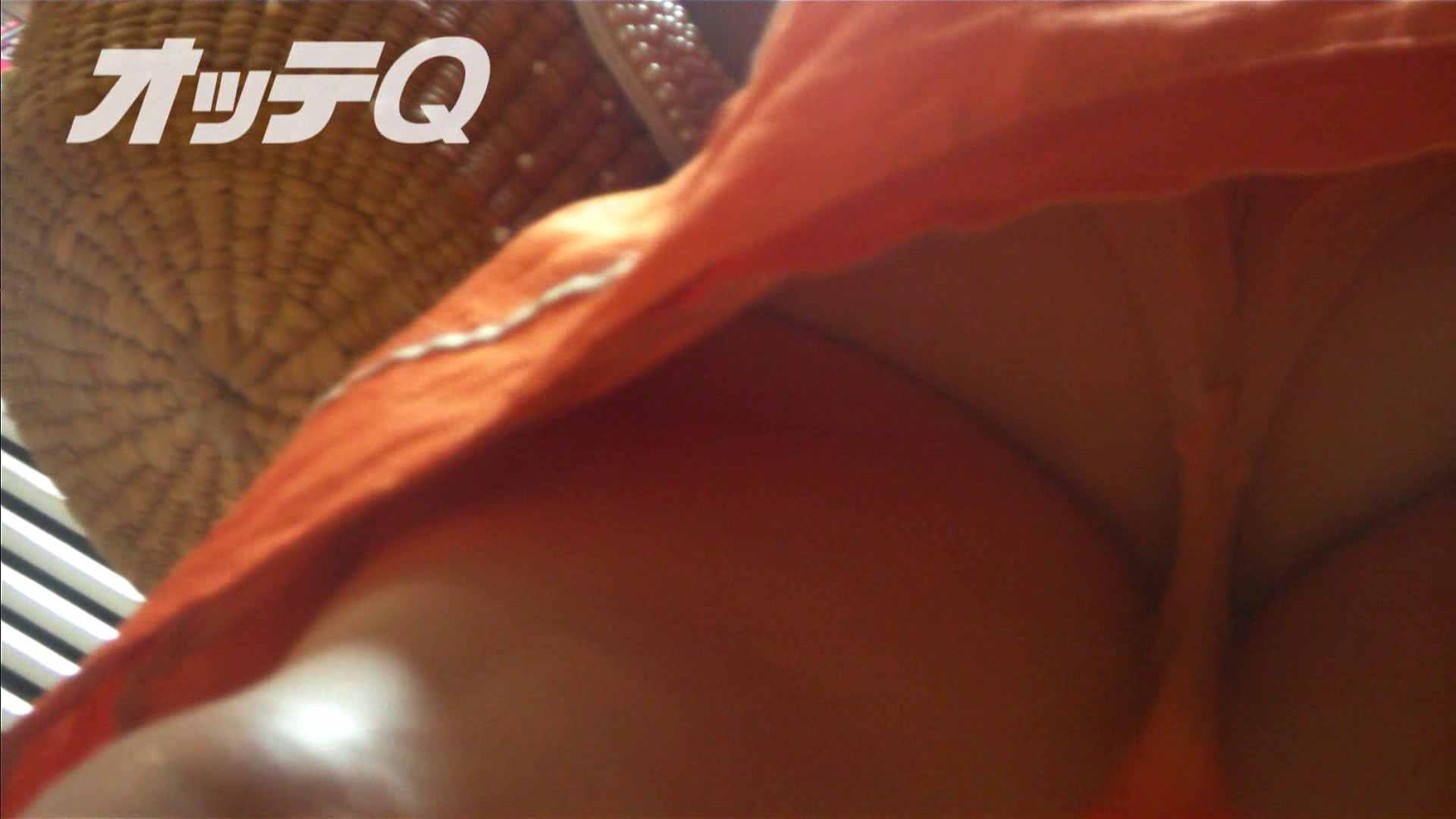 ハイビジョンパンチラ オッテQさんの追跡パンチラデパート編VOL.06 美女OL   チラ見え画像  34連発 21