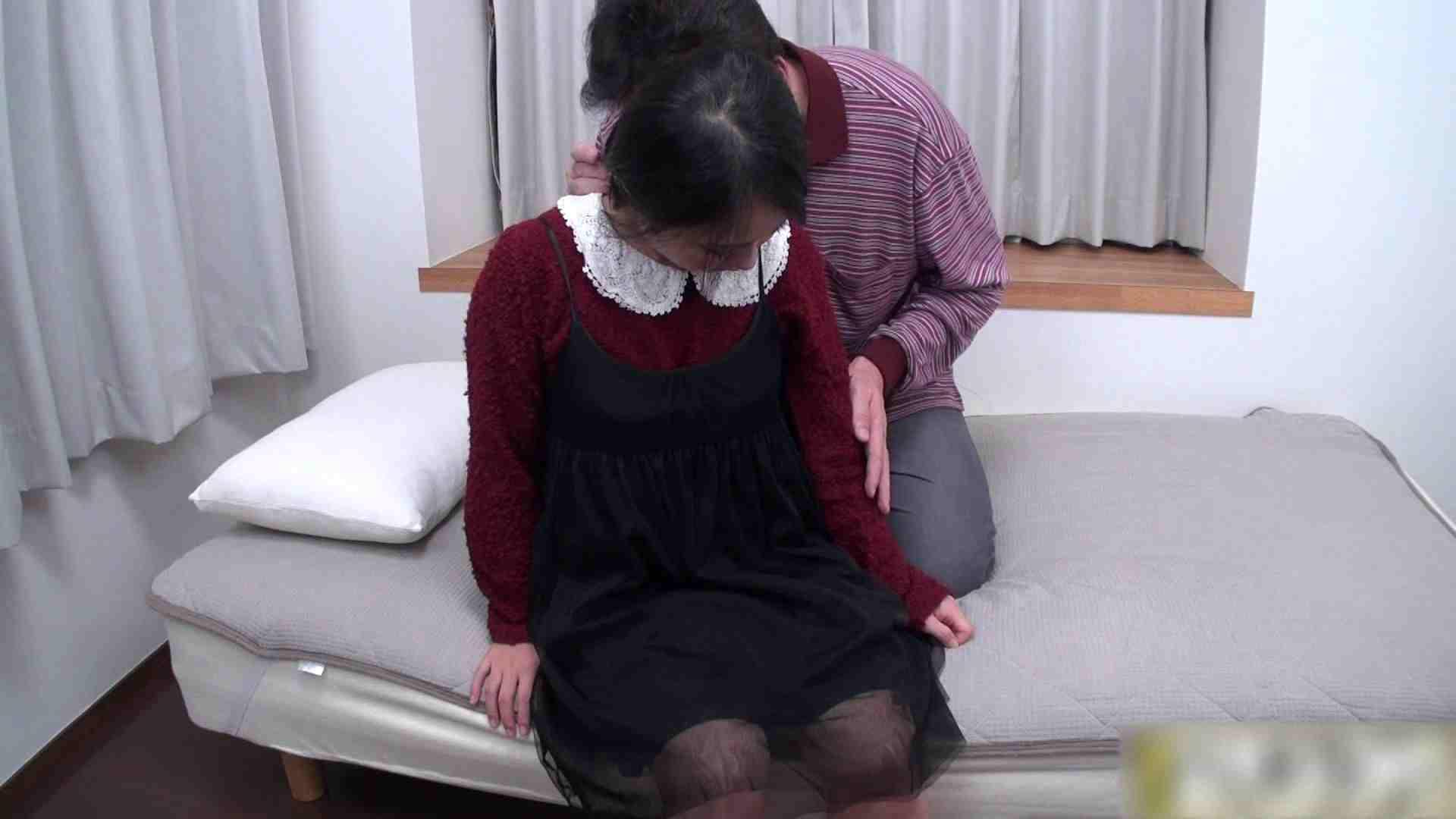 おしえてギャル子のH塾 Vol.12 前編 おっぱい娘 すけべAV動画紹介 59連発 8