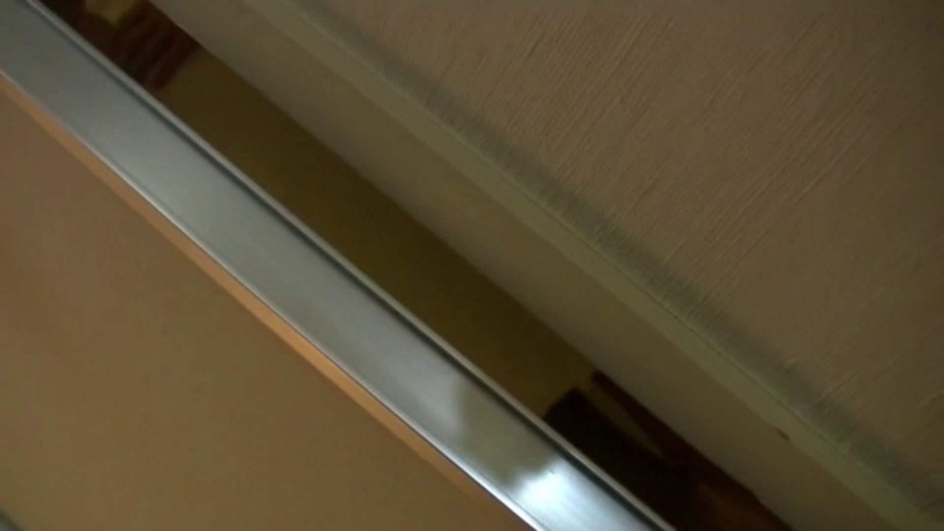 おしえてギャル子のH塾 Vol.34前編 美女OL おまんこ動画流出 109連発 16