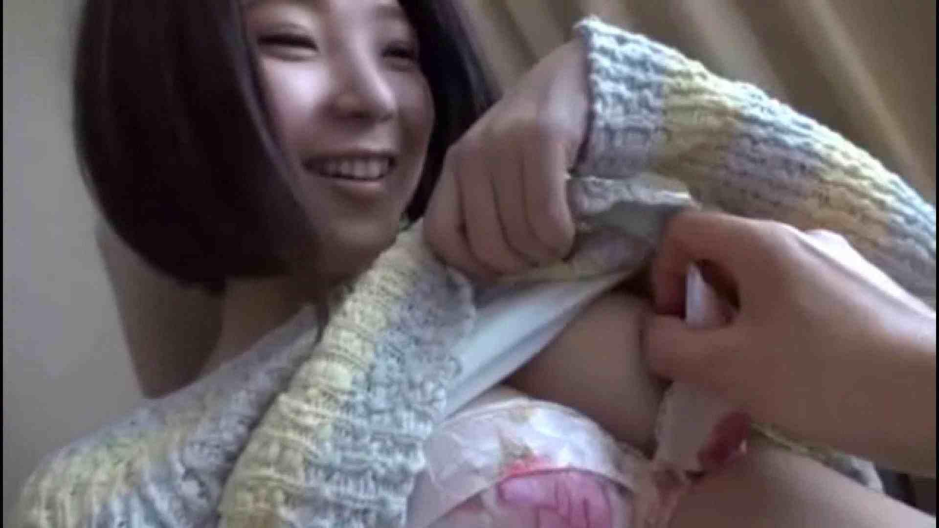 おしえてギャル子のH塾 Vol.45前編 小悪魔ギャル | 美女OL  74連発 10